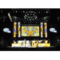 Wholesale P3.91 Outdoor Rental LED Display 500x500mm Led Video Panel With Double Signal Backup from china suppliers