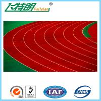 Wholesale Self - knot Pattern Rubber Running Track 13MM Outdoor Athletics Track Rubberized Flooring from china suppliers