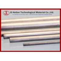Quality 0.6 μm TC Size Tungsten Carbide Rod Blank 310 mm with 10% CO HIPPed by Sintering Furnace for sale