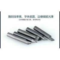 Quality pcd diamond engraving cutters for stone carving for sale