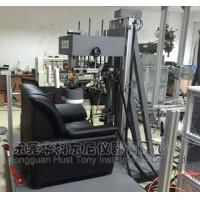 Wholesale Furniture Sofa Comprehensive Durability Tester With Touch Screen Display from china suppliers