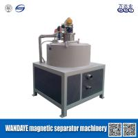 Wholesale Energy Saving Iron Ore Electromagnetic Slurry Separator For Quartz Beneficiation from china suppliers