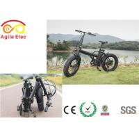 Wholesale Lightweight Small Electric Folding Bike For Adults High Speed 25KM / H from china suppliers