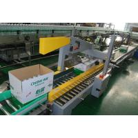 Wholesale Hot Melt Glue Carton Sealing Equipment from china suppliers