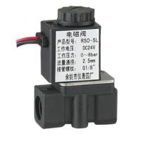 "Wholesale PP Black 2 Way Mini Solenoid Valve Direct Acting NC 1 / 8 "" - 1 / 4 ""  DC24V 12V from china suppliers"