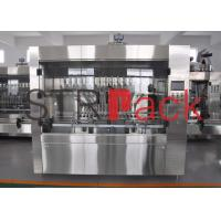 Wholesale High Viscous Paste Filling Machine 50ml - 1L , automatic capsule filling machine from china suppliers