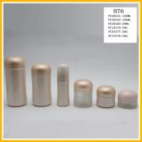 Wholesale 6pcs Glass Cosmetic Packaging Bottles / Jars, Pretty Containers for Cosmetics from china suppliers