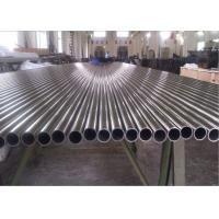 Wholesale OD 19.05mm Hastelloy G-35 Pipe , High Chromium Nickel Alloy Pipe With Corrosion Resistance from china suppliers