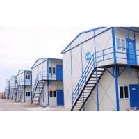 Wholesale Structural Pre Engineering Steel Building House Light Weight Fire Protection from china suppliers