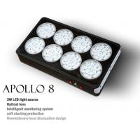 Wholesale 360W LED Grow Light Apollo 8 Good for Any Plant from china suppliers