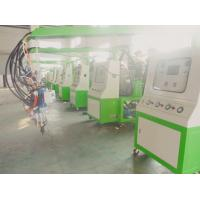 Quality Semi-automatic PU Pouring Machine for Motorcycle Seat Cushion Production Line for sale