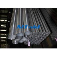 Wholesale ASTM A789 / ASME SA789 SAF2507 / 2205 heat exchange tube , welding round tube from china suppliers