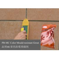 Wholesale Grouting Mosaic Wall Tile Grout Cement Based Polymer Non Toxic from china suppliers