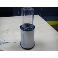 Wholesale 600ml Electric Fruit Juicer 300W With Stainless Steel Blade from china suppliers