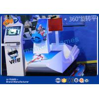 Wholesale Amazing Exciting VR Skiing Racing 9D Virtual Reality Simulator Virtual World Simulator from china suppliers