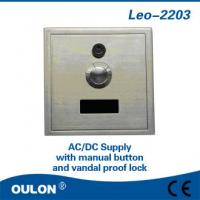 Quality OULON urinal automatic flush valves with cam lock Leo2203DC&AC for sale