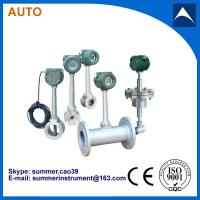 Wholesale High quality vortex natural gas flow meter from china suppliers