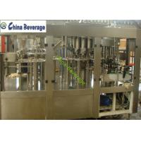 Wholesale Concentrated Orange Juice Bottling Machine , Full Automatic Juice Packing Machine from china suppliers
