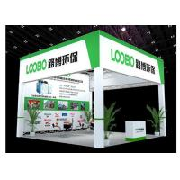 Qingdao Loobo Environmental Protection Technology Co.,Ltd