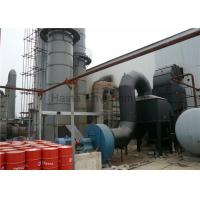 Wholesale Durable Wear Resistant Flue Gas Desulfurization Systems High Cost Performance from china suppliers