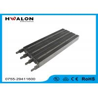 Wholesale 320w Silver Gray Constant PTC Air Heater / Heating Element For Air Conditioner from china suppliers