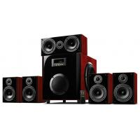 Wholesale High End 5.1 Active Hifi speakers Multimedia Subwoofer Speakers for Home Theater System from china suppliers