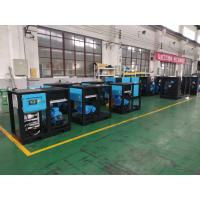 Wholesale Oil Free Variable Speed Drive Compressor / Screw Type Air Compressor from china suppliers