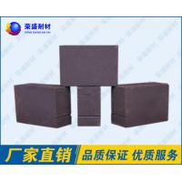 Wholesale 230 X 114 X 65 Mm Magnesia Bricks Square Shape For Ferroalloy Furnace from china suppliers