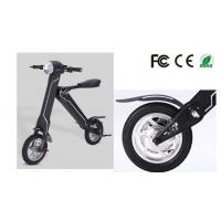 Wholesale Popular Two Wheel Folding Electric Scooter With Seat 250W 12inch Pneumatic Tire from china suppliers