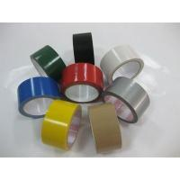 Wholesale Waterproof Silver Customized Flat Cloth Duct Adhesive Tape From Manufacturer from china suppliers