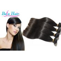Wholesale Luxury Unprocessed Kinky Straight Mongolian Hair Extensions 3.3oz - 3.5oz / pcs from china suppliers