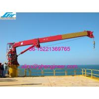 Wholesale Telescopic Boom Marine Crane Mod. 1300/4s from china suppliers