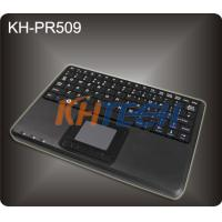 Wholesale All-in-one desktop industrial keyboard from china suppliers