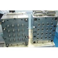 Wholesale LKM Base Injection Mold Maker For Water Bottle Lid , NAK80 Steel from china suppliers