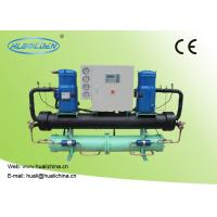 Wholesale Huali heat exchanger open Water Cooled Water Chiller small SIZE from china suppliers