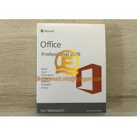 Wholesale Microsoft Office 2016 Pro DVD Retail / PKC / OEM Pro 64 Bit, Microsoft Office 2016 Pro Plus from china suppliers