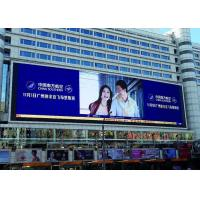 Wholesale Outdoor P8 LED Shopping Mall Billboard , Full Color LED Advertising Display from china suppliers
