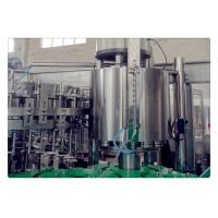 Wholesale Easy Operated Automatic Bottle Filling Machine Maintain Juice Processing Machinery from china suppliers