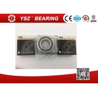 Buy cheap FAG High Spindle Angular Contact B7005-C-T-P4S-UL Ball Bearing With Original Packing from wholesalers