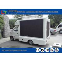Buy cheap Front Service Outdoor Smd Led Display Screen For Mobile Truck Advertising from wholesalers