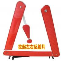 Wholesale Emergency Warning Triangle from china suppliers
