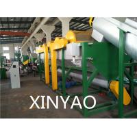 Wholesale PP PE waste plastic film washing line with capacity 300kg / hr from china suppliers