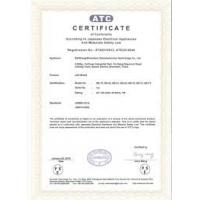 Guangdong BuranSS Led Light Co., Ltd. Certifications