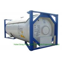 China UN Portable T50 Type ISO 20ft Tank Container For LPG / DME Transportation on sale