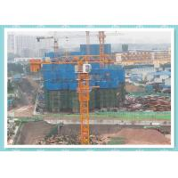 Wholesale Top Slewing Construction Tower Crane Jib Length 60m And Mast Section L68B2 2X2X3M from china suppliers