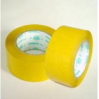 Wholesale adhesive Bopp industrial workshop box Sealing Water Activated tape from china suppliers