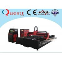 Wholesale Excellent Beam Fiber Laser Cutting Machine 2000W 380V 50HZ For With Auto Focus Head from china suppliers