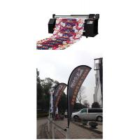 Wholesale Banner Printing Machine Sublimation Printer Indoor Outdoor 1400dpi from china suppliers