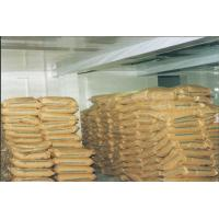 Wholesale Citric Acid Anhydrous/ acid citric from china suppliers