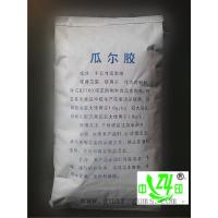 Wholesale high viscosity food thickener guar gum odorless eco friendly from china suppliers